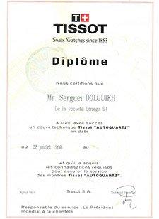 Диплом от Tissot, разрешение на ремонт часов Тиссот